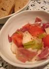 ワインの前菜・生ハムとかぶのサラダ