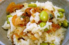 おにぎり◎あさりの時雨煮と枝豆の混ぜご飯