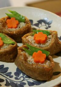 シンガポール  稲荷寿司の油揚げ