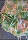 たっぷり水菜のヘルシーチヂミ