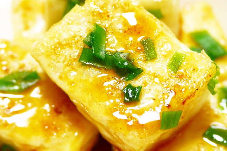 レシピ 木綿 豆腐 【つくれぽ1000件】木綿豆腐の人気レシピ 26選 クックパッド1位の殿堂入り料理