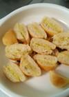 スナックパンで簡単朝食(離乳食後期)