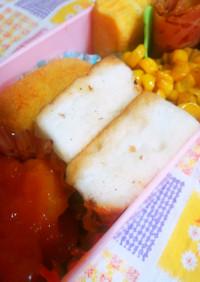 お弁当に☆はんぺんのバター醤油焼き