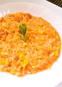 生米で炊くトマトリゾット☆
