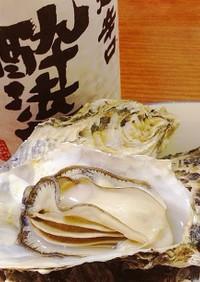 自宅で簡単!蒸し牡蠣(殻付き牡蠣)