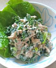 +1品の簡単副菜:明日葉とツナのマヨ和えの写真