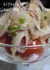 トマトと紫玉葱のサラダ