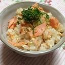 夏休み★塩鮭の炊き込みご飯