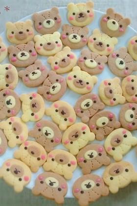 * くまサン クッキー *