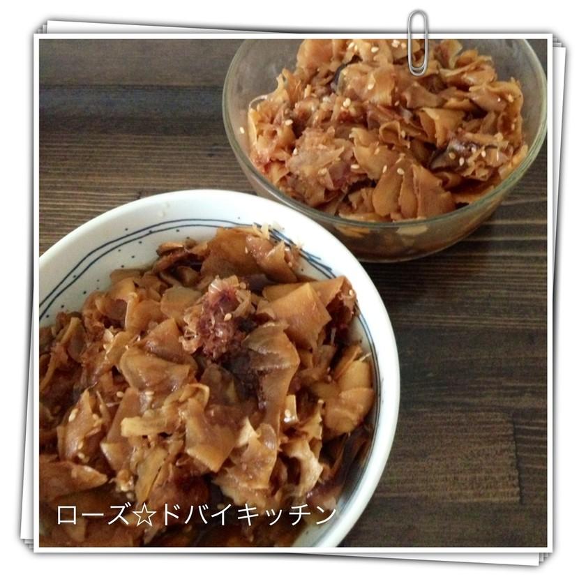 自家製♡生姜の甘酢しょうゆ漬け♡