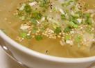 お肉ホロホロ★鶏手羽先と大根のスープ