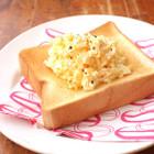 卵ペーストのせトースト