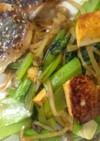つけあわせ★豆腐と小松菜の和風カレー炒め