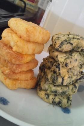 野菜クッキー(人参・ほうれん草)