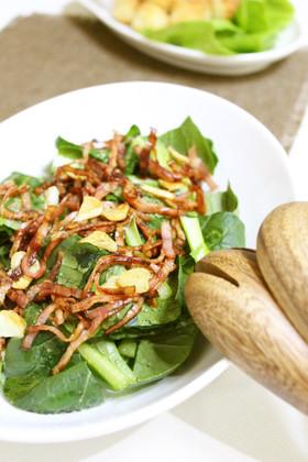 小松菜とカリカリベーコンのスタミナサラダ