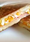 ホットサンド たまご ハム チーズ