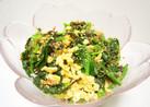 ほうれん草と卵のサラダ