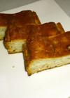 卵白1個&HM 簡単バナナケーキ