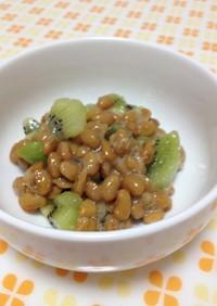 キウイ農園の人が食べる、キウイ納豆!