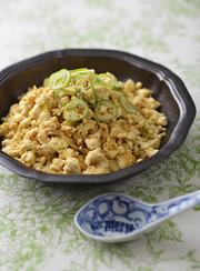 低糖質豆腐のチャーハン風