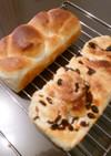 おかしな仲間食パンとぶどうパン