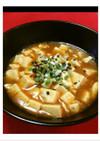 【ずぼら料理】簡単ダイエット麻婆カレー