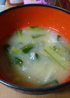 味噌汁(小松菜+大根)