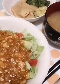 豆腐で量増し!麻婆風ヘルシータコライス★