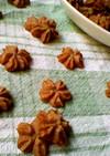 桜♪サクサク・あずき味の絞り出しクッキー