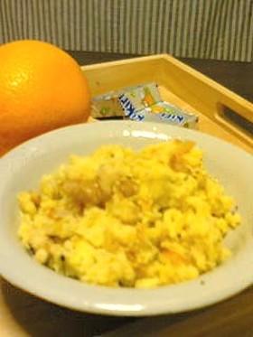 さつまいもとオレンジのマッシュサラダ