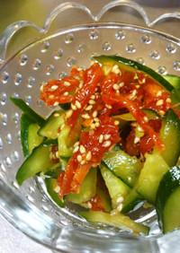 簡単☆さきいかキムチと胡瓜の和え物