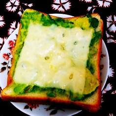 忙しい朝に!アボカドチーズトースト