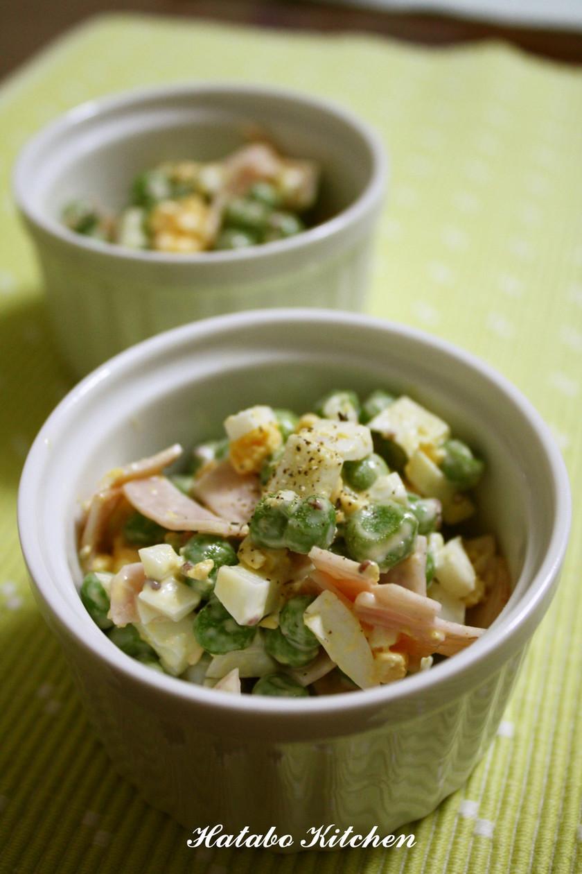 グリーンピースとハムの卵サラダ