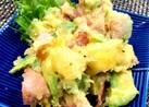 アボカドとハムチーズの天ぷら☆彡