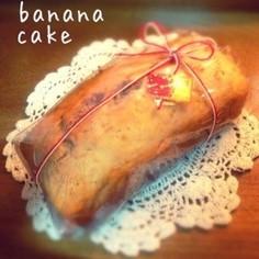 バナナのパウンドケーキ サラダ油で簡単!
