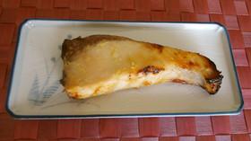 魚の味噌漬け☆西京焼き<ぶり・むつ・鮭>