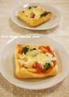 簡単!油揚げでヘルシー野菜ピザ