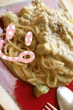 美肌ヘルシー♡アボカド豆腐クリームパスタ