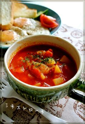 簡単♡トマトスープ(ミネストローネ)