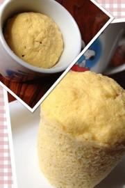 低炭水化物☆おからパウダーカップケーキの写真