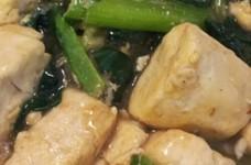 簡単☆青梗菜と豆腐のあんかけ