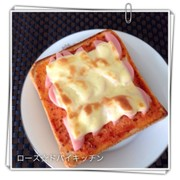 旦那が大好きな♡ピザ風トースト♡の写真
