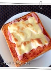 旦那が大好きな♡ピザ風トースト♡