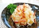 カリカリベーコンと大根の簡単サラダ副菜♪