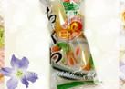 ちくわ♥冷蔵・冷凍✩上手な保存方法。ஐஃ