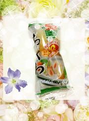 ちくわ♥冷蔵・冷凍✩上手な保存方法。ஐஃの写真