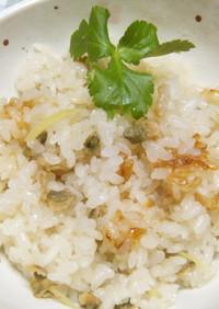 「食べるしじみ」で炊き込みご飯