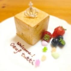 立方体のシュークリーム