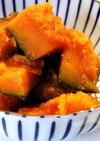 お弁当にも♪出汁いらず♪南瓜の塩麹煮