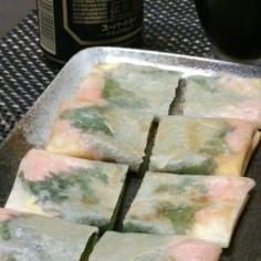 簡単おつまみ☆大葉とハムのチーズ春巻き